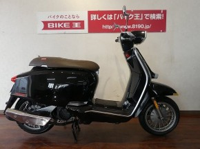 V200 Special/ランブレッタ 200cc 福岡県 バイク王  福岡店