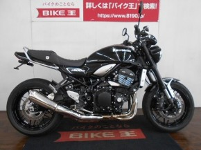Z900RS/カワサキ 900cc 沖縄県 バイク王 那覇店